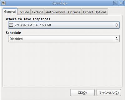Back In Time Ubuntu バックアップ先の指定
