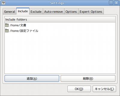Back In Time Ubuntu バックアップフォルダの指定