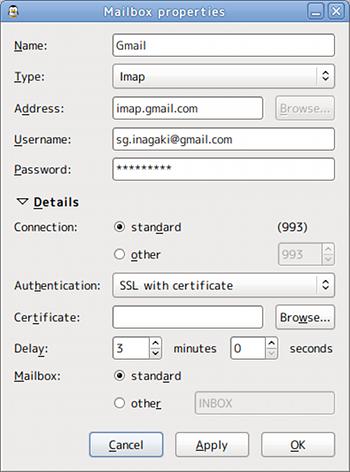Ubuntu パネルアプレット Gmail通知 IMAP設定