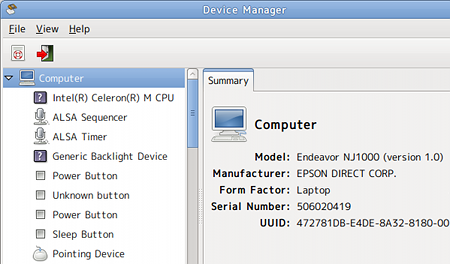 GNOME Device Manager Ubuntu ハードウェア情報