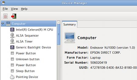 GNOME Device Manager Ubuntu ハードウェア情報