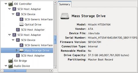 GNOME Device Manager Ubuntu ハードウェア情報 ハードディスク