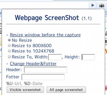 Webpage screenshot Chrome拡張機能 画面キャプチャ オプション