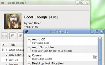 Decibel Audio Player Ubuntu 音楽プレイヤー アルバムカバー