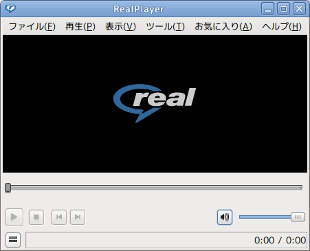Ubuntu RealPlayer インストール
