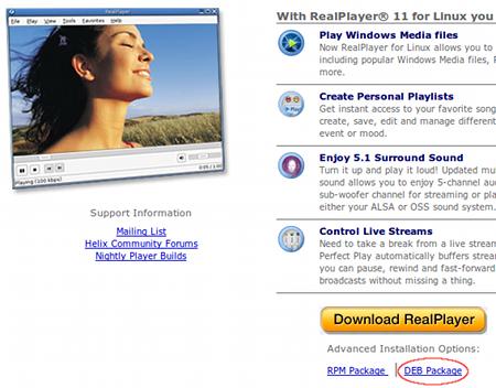 Ubuntu RealPlayer インストール debパッケージ
