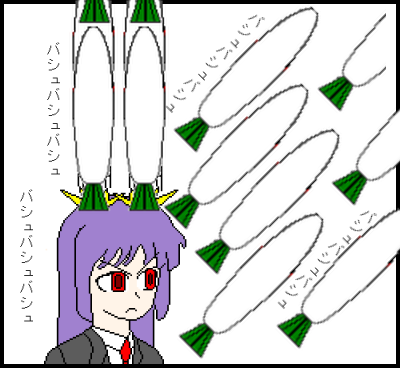 20091207193000267s.png