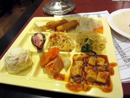 2013新麺会