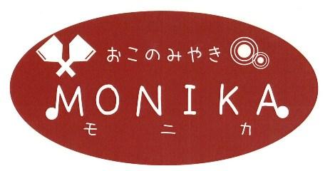 MONIKA_20100531115950.jpg