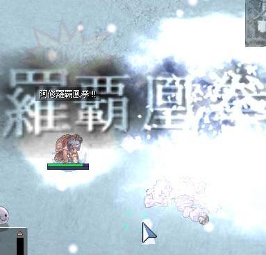 screenloki791.jpg