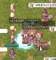 screenloki802.jpg