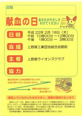20100210113932317_0001.jpg