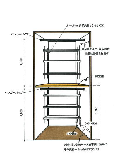 20100116-1.jpg