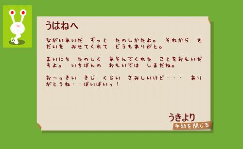 120202 (3)
