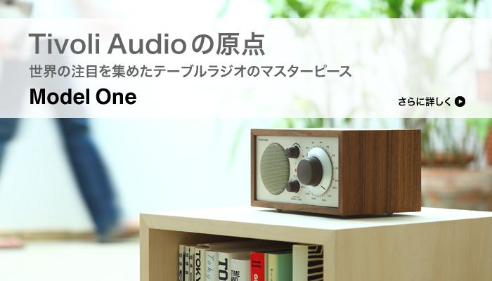 TivoliAudio Model One