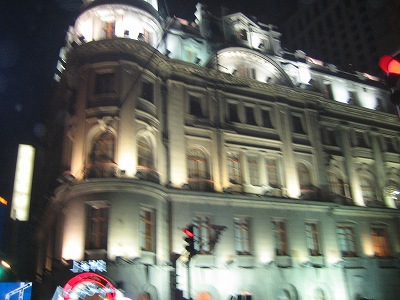 s-2009・中国 134