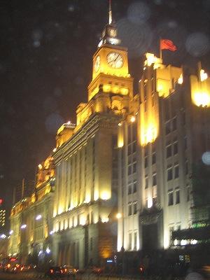 s-2009・中国 139