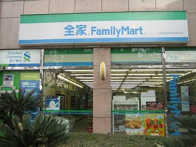 s-2009.冬上海 005