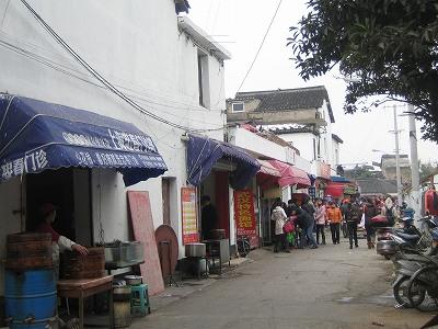 2009.冬上海 047