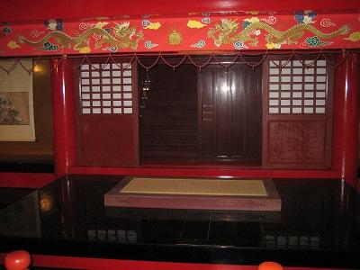 2009.冬沖縄 036
