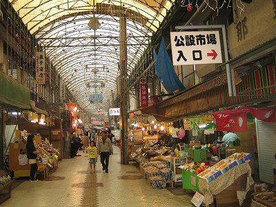 2009.冬沖縄 057