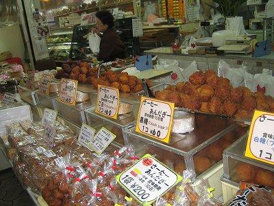 2009.冬沖縄 053