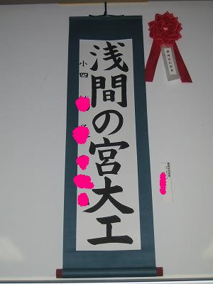 2010.家族 001