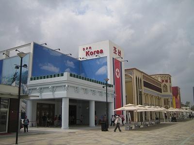 2010.夏上海 009