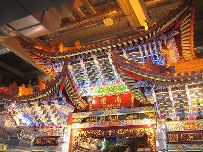 2010.夏上海 018