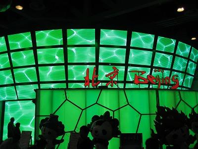 2010.夏上海 016