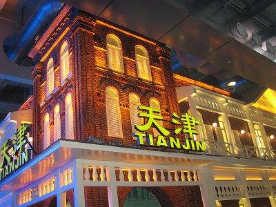 2010.夏上海 017