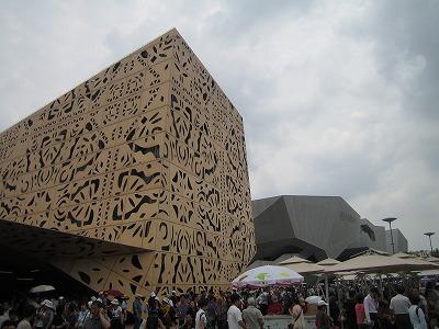 2010.夏上海 027