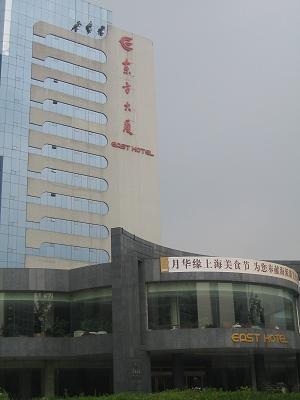 2010.大連上海ソウル 013