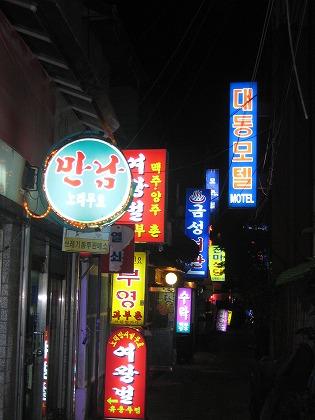 2010.大連上海ソウル 062