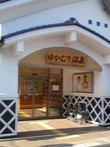 20071124 岩井温泉