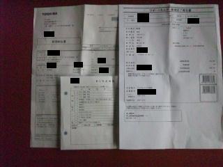 120211 DVD修理完了伝票
