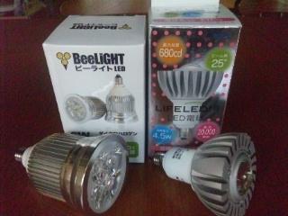 120212 LEDライト 調光対応