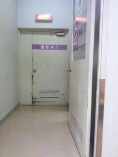 120228 川崎病院 レントゲン