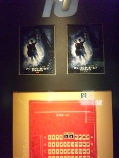 120321 岡南シネマ シャーロック・ホームズ シャドウ ゲーム
