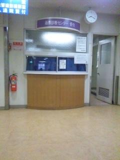 120327 川崎病院 レントゲン受付