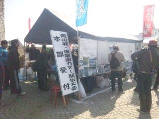 120408 第1回岡山城・後楽園カヌー駅伝大会④