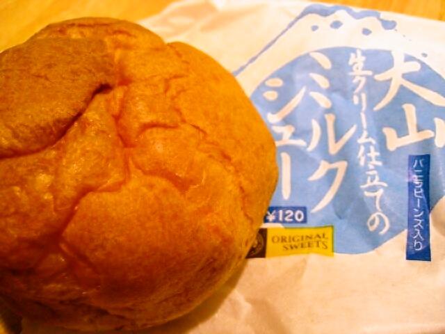 foodpic325420.jpg