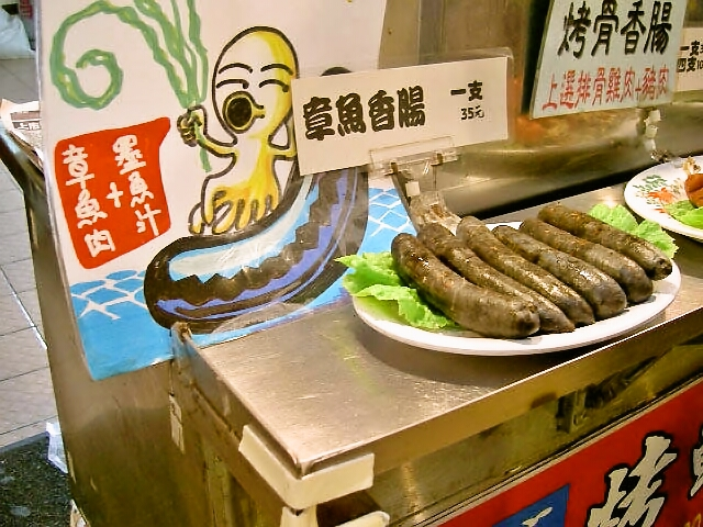 foodpic327956.jpg