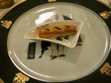 foodpic1004990.jpg