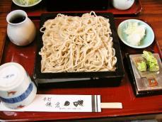 foodpic1165352.jpg