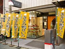 foodpic1184636.jpg