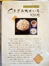 foodpic1184638.jpg
