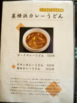 foodpic1184640.jpg