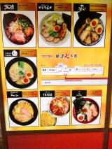 foodpic1222913.jpg