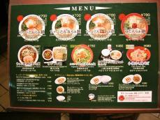 foodpic1274618.jpg